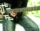 ギターで『経験値上昇中☆』を簡単にアレン