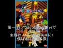 【作業用BGM】アニメ映画主題歌集パート4(クレヨンしんちゃん)