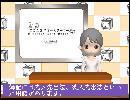 【今日のおじさんジョーク74】先入先出法【11/10分】