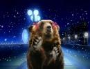 アイドルマスター 春香コミュ +Bear's expression その8