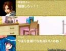 【MUGENストーリー】てんこちゃん愛してる! 第一話