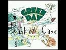 洋楽を高音質で聴いてみよう【78】  Green Day  『Basket Case』