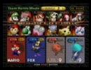 N64スマッシュブラザーズ PC&NPCチーム戦
