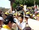 台湾の反政府・反中デモ(馬英九・中国特使の会談への抗議デモ)前編