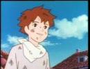 【カラオケ】ロミオの青い空OP「空へ・・・」