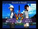 テニプリ・シングルストーナメント【1回戦第9・10・11・12試合】