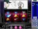 【ハンゲーム】パチスロ ストームシーカー