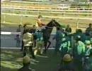 【競馬】[1989年10月29日]天皇賞・秋(GI)スーパークリーク