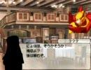 【MUGEN】 MUGEN STORIES INFINITY 第33話