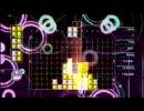 【Xbox 360】 ルミネスライブ! DLC Tokyo Club Mixパック その2