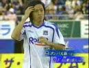 J1-2007第17節_ガンバ大阪対FC東京_加地亮4アシスト目
