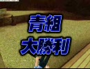 ひぐらしデイブレイク対戦動画5