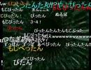 6月26日の、組曲『ニコニコ動画』の様子(高画質Ver.)
