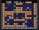 PCエンジン ジパング (1990) - Part1/4