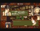 PC-98 東京TwilightBusters 父の遺言 ADVパート #02