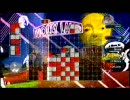 【Xbox 360】 ルミネスライブ! DLC Tokyo Club Mixパック その3