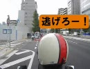 【バイク車載動画】白バイとネズミ捕りから逃げてみた