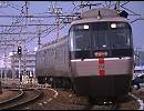 Train Simulator PLUS 小田急電鉄小田原線2 ED