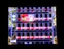 【バンブラDX】星のカービィUSDX ギャラクティックナイト戦