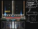 beatmania IIDX - Fascination MAXX (DPH)