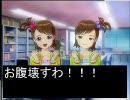アイドルマスター Pの憂鬱 第3話 修正版