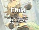 【PSY・S(サイズ)】Child【鏡音リン】