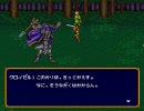 バズー!魔法世界 普通プレイ Part2(一章2/4)