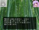 【東,方】変わり者幻想記 二十七話