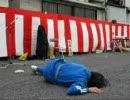 加納真実 in 第31回大須大道町人祭