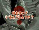 ☆驚異の飴細工クイズ☆【第1問】:何を作