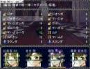 九州女児がフリーゲーム『Persona - The Rapture』を実況プレイ part30