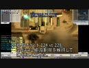 【BF2142】大人数Cq厨戦記 Tunis4 (2/3)