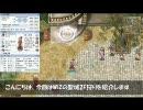 【RO】フレイヤ神殿聖域2FでWIZが狩りする【WIZ】