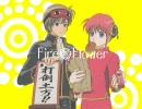 【沖神】Fire◎Flower