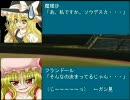 東方野球in熱スタ2007 第29話-2 (EPILOGUE)