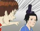小野妹子は大変な聖徳太子を罵倒していきました thumbnail