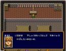 バズー!魔法世界 普通プレイ Part3(一章3/4)