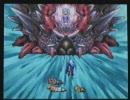 クロノトリガー DS版追加ED