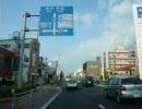 (03)国道2号線(R171重複区間) 西宮~芦屋~神戸市東灘区(住吉駅付近)