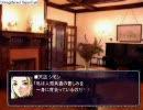 九州女児がフリーゲーム『Persona - The Rapture』を実況プレイ part32