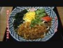 |ー゜)ノ レイトショーのみVol.4