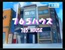 765プロのアイドル達があの海外ドラマに出演したようです2(3/3)