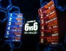 【戦場の絆】青ガニ@GC【Yu-ichi】【ゆーいち】