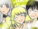 HAPPY HAPPY BIRTHDAY,Miki!