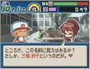 パワポケ10 神条紫杏 二股イベント
