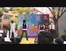 【京大で】オーディエンスを躍らせる程度の能力【踊ってみた】 thumbnail