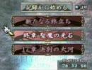 【実況プレイ】ファイアーエムブレム 聖魔の光石 エイリーク編 終章part1