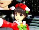 アイドルマスター DING DONG(アレンジ Ver.) ホーリーナイトドレス