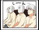 【東方】ヒャッハー!東方4コマだー!3個目【手書き】