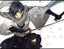 【KAITO】兄さん×10人で夢みることり【働きすぎて死亡のお知...